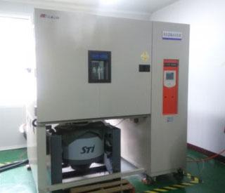 综合环境试验箱
